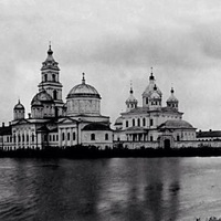 Mologa, a szovjet Atlantisz
