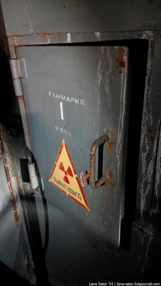nuclear-heating-plant-nizhny-novgorod-russia-28-small.jpg