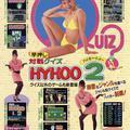 Retró videojáték-hirdetések a nyolcvanas évek Japánjából