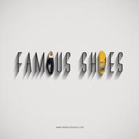 Megismerni a celebet cifra cipőjéről...