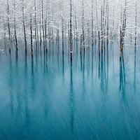 Az ezerarcú jég