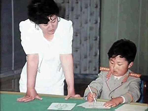 Young-Kim-Jong-Un.png