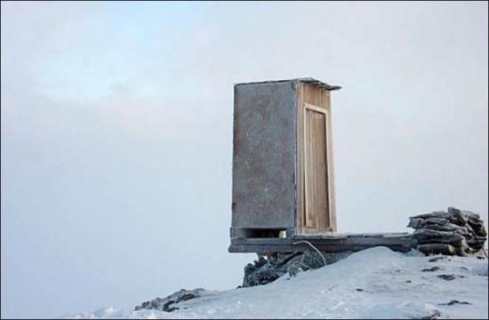 extreme-toilet3-550x360.jpg