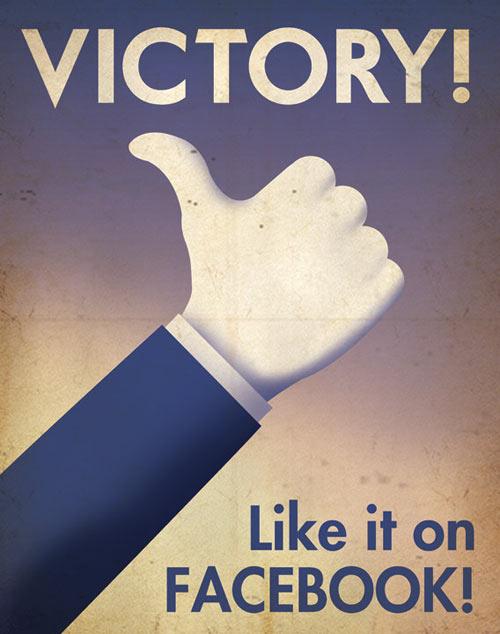 facebook-propaganda-poster-2.jpg