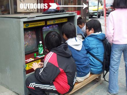 game_outdoors.jpg
