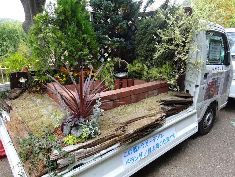 kei-truck-garden-contest-11.jpg