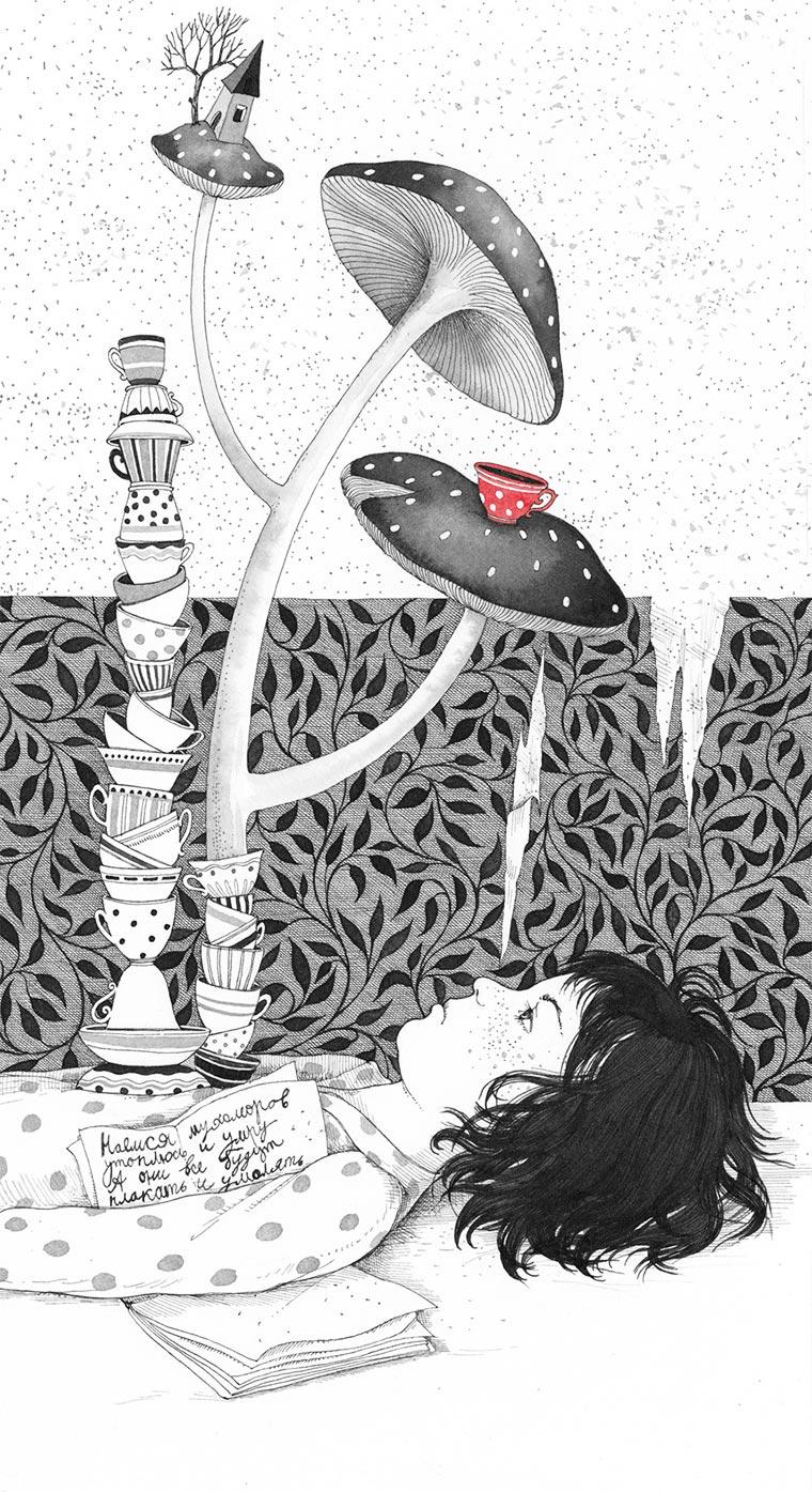 my-childhood-illustrations-10.jpg