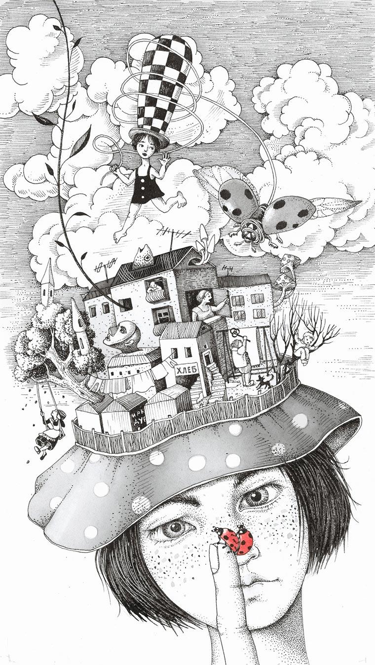 my-childhood-illustrations-3.jpg