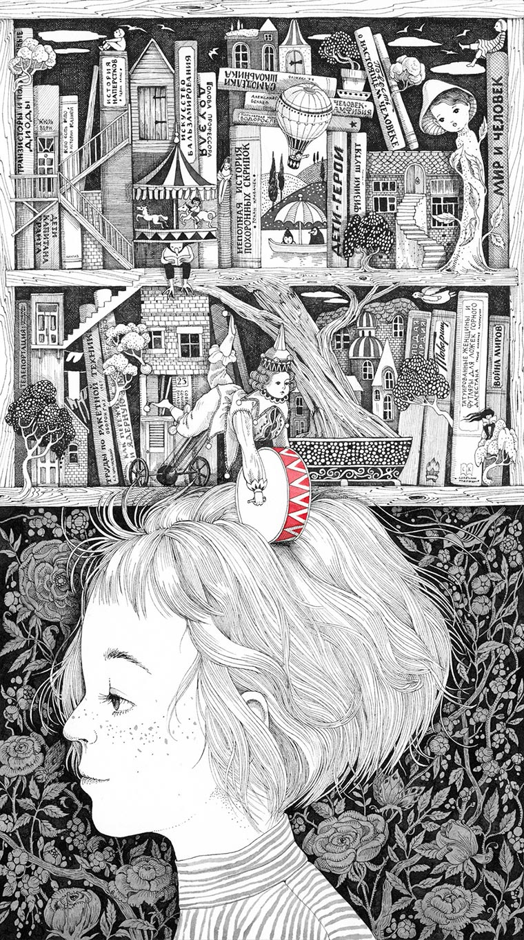 my-childhood-illustrations-5.jpg