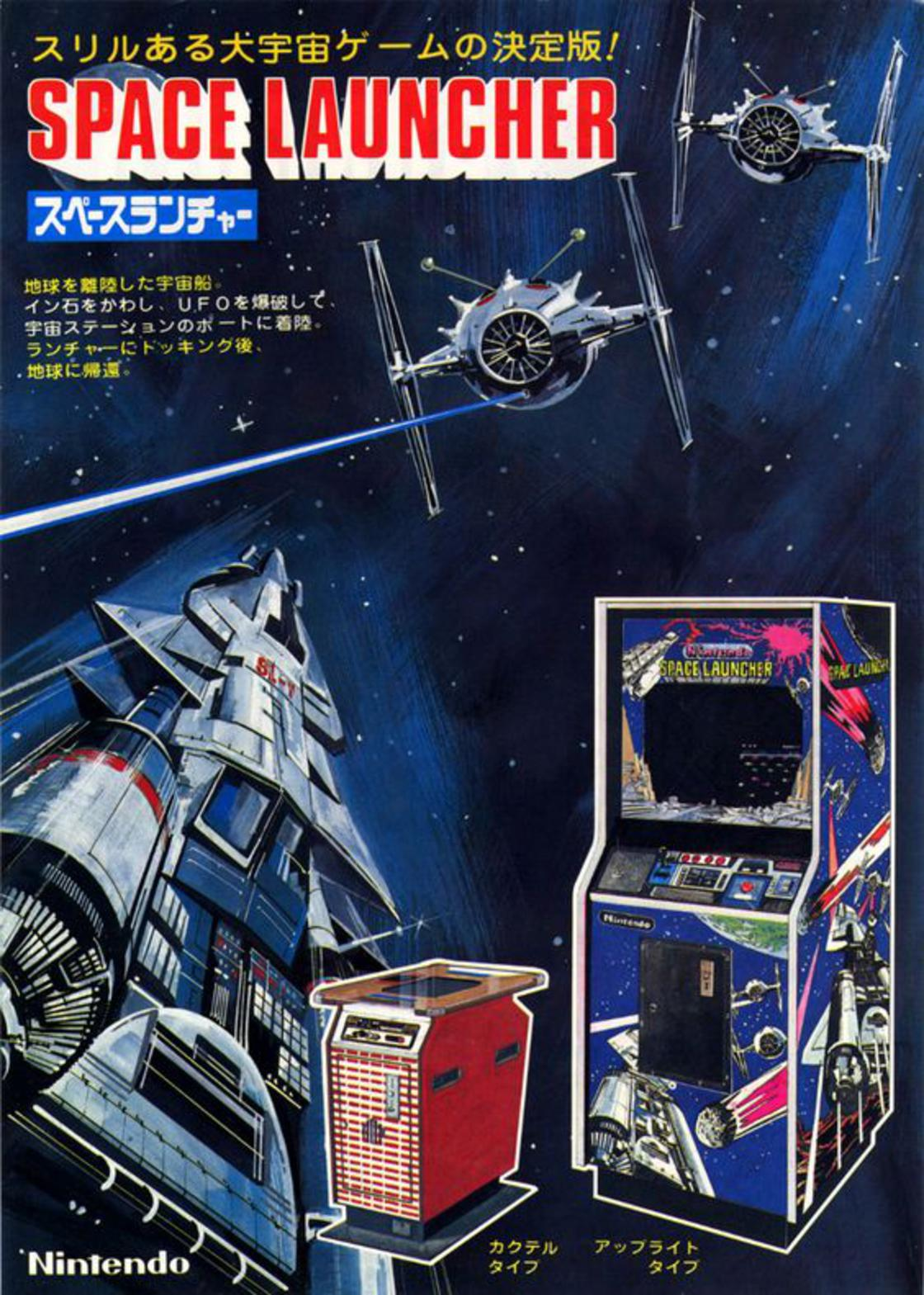 publicites-japonaises-jeux-video-1980-1.jpg