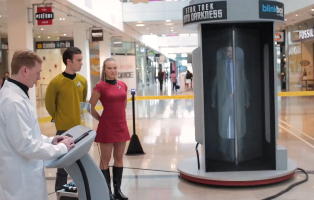 star-trek-teleporter-illusion.jpg