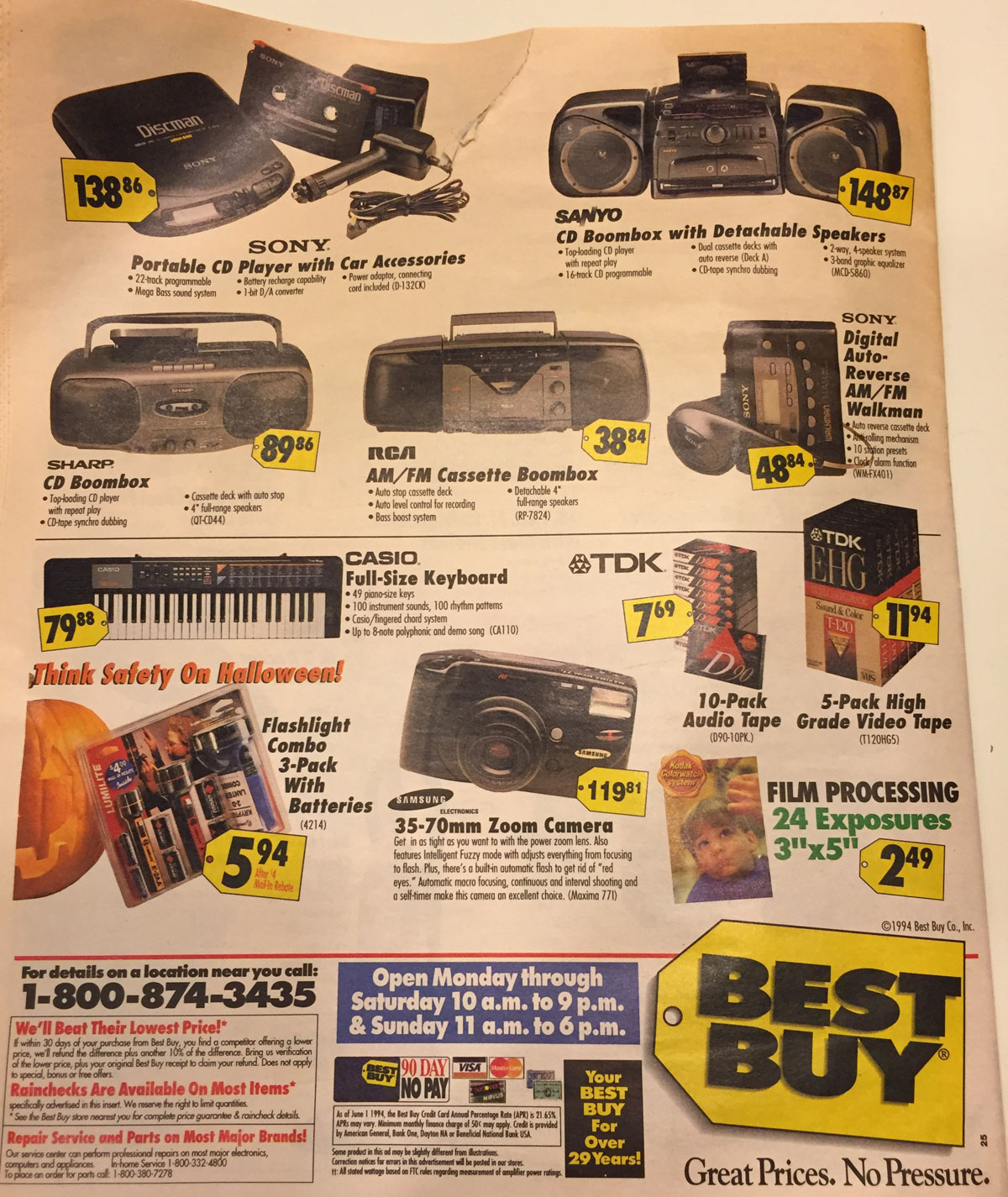 this-best-buy-flyer-from-1994-shows-how-fast-technology-has-changed-9.jpg