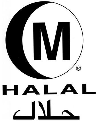 muszlim minősítő pecsét