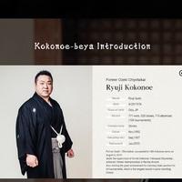 A Kokonoe istálló weblapja