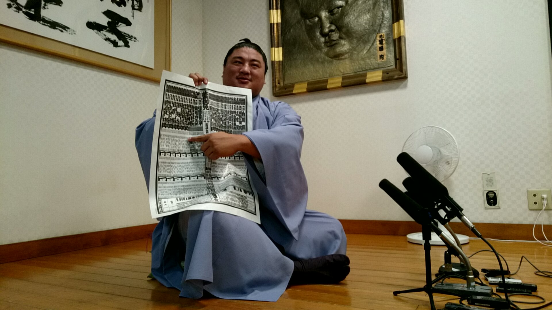 20170829-yoshikaze-banzuke.jpg
