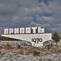 26 éve. Csernobil...