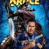 A nevem Bruce (2007) - My Name Is Bruce