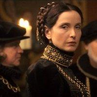 A grófnő (2009) – The Countess