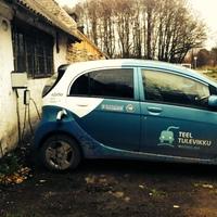 Elektromos autó állami támogatással