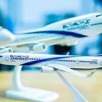 ELAL-légitársaság és a TáncRehabilitációs Alapítvány