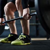 Miért fontos edzés után lenyújtani?