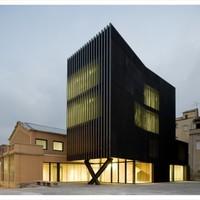 Ferreries Cultural Centre