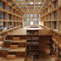 Díjat nyert a Liyuan könyvtár - Li Xiaodong terve