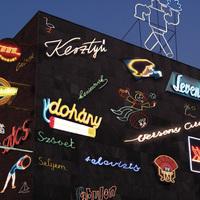 Neon múzeum - és kinetikus futóműtárgy