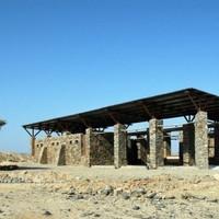 Wadi El Gemal látogatóközpont - Egyiptom