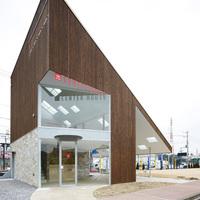 Információs központ Japánban