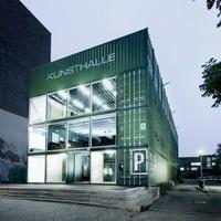 Platoon Kunsthalle, Berlin