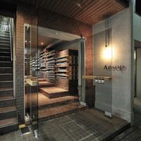 Aesop Ginza üzletbelső, Tokió