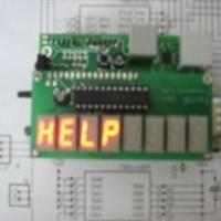 7segment LED kijelző - LCD helyett!