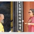 Zen Tea  - meghívó / május - június