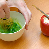 Japán tea Uji-ból