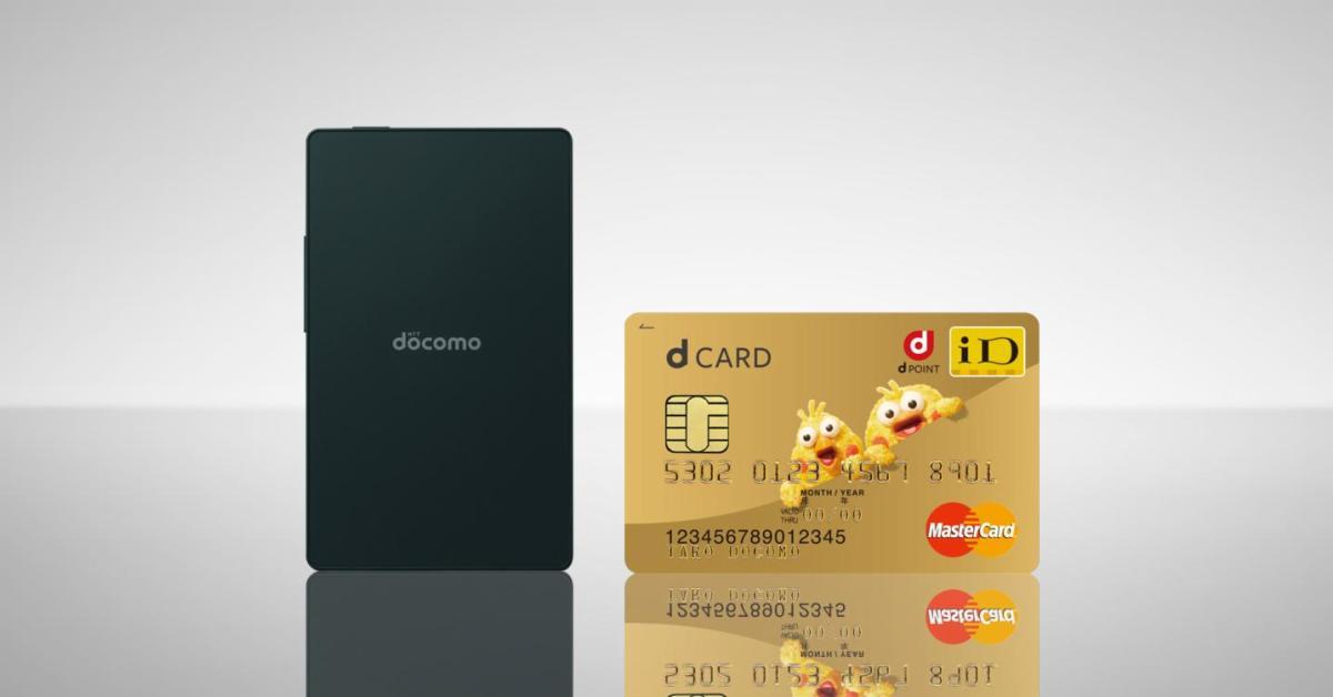 Az új trend a hitelkártya méretű mobil?