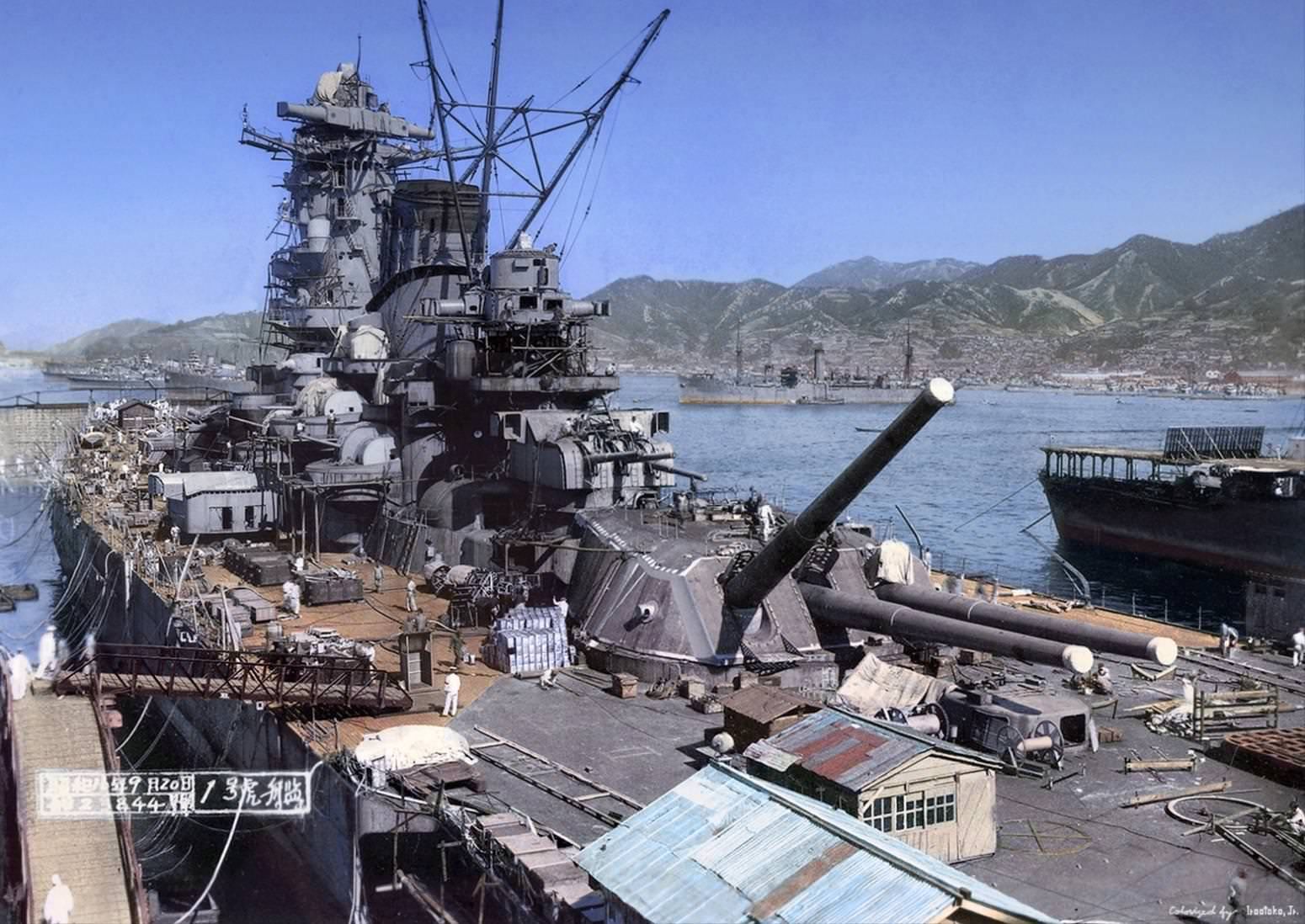 yamato_construction_color.jpg