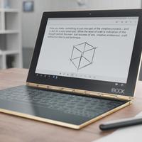 Tadaaaaaam: a világ leghasználhatatlanabb laptopja!