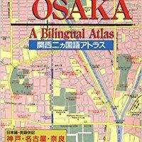 _PORTABLE_ Kyoto-Osaka, A Bilingual Atlas. Videos odziezy Muchas mejores ultim