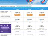UPC: tévé, telefon, net és immár mobilinternet is csomagban