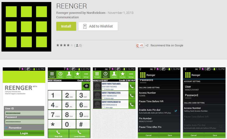 reenger.png