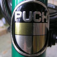 Mesél a Puch - Emlékek és gondolatok kerékpározás közben