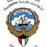 Kuwaiti emlékbankjegy