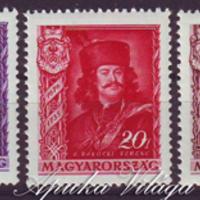 II. Rákóczi Ferenc és a kuruc kor bélyegeken