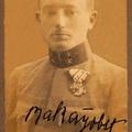 Bakay Szilárd portrék kitüntetéseivel és rendjeleivel