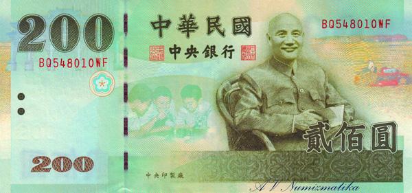 03 200 Yuan 2001 ax.jpg