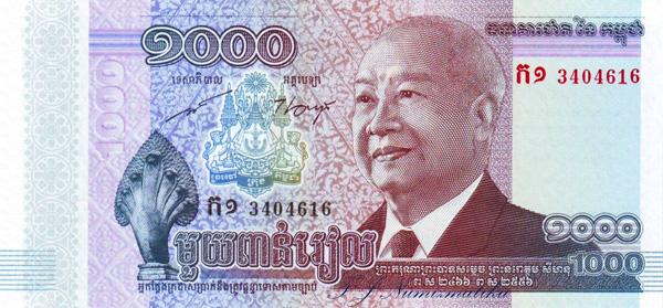 06 1000 Riels 2006 av1.jpg