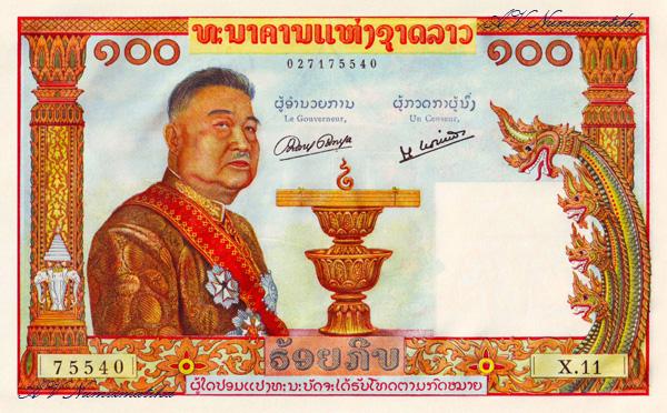09 100 Kip 1957 av Laos.jpg