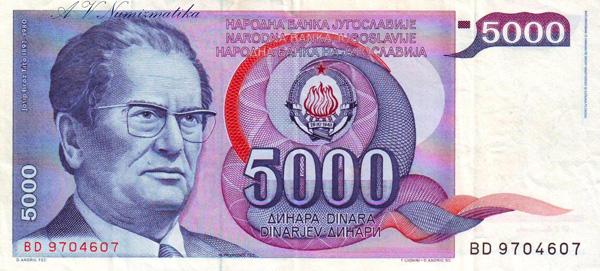 17 5000 Dinara 1985 Beograd av1.jpg
