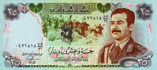 32 25 Dinars 1986 av.jpg